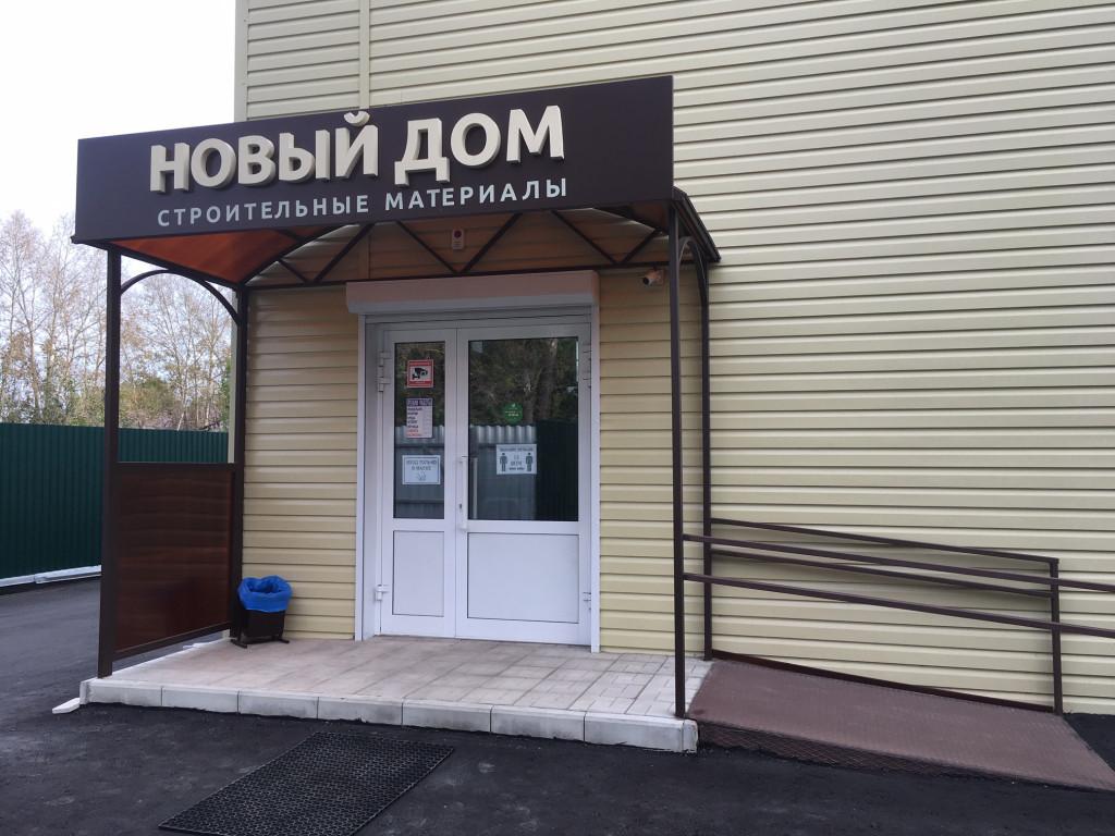 ФОТО МАГАЗИН