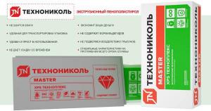 ekstrudirovannyj-penopolistirol-covremennyj-uteplitel-novogo-pokoleniya-6